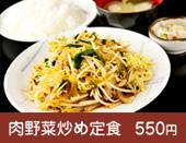 デザート 102円