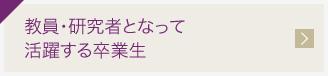 kyoshoku_banner