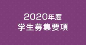 20191024