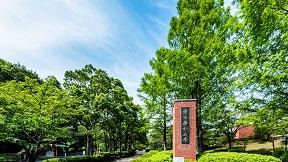 【再掲】2020年度 入学式の中止について(3月5日発表)