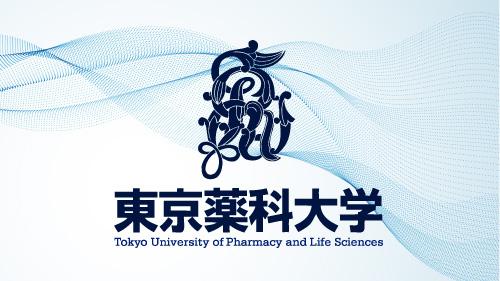 武田薬品工業と教育・研究に関する協定を締結 ~将来の地域医療を支える人材の育成を目指す~|プレスリリース